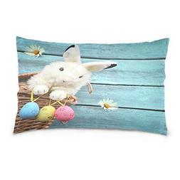 ALAZA Easter Egg Rabbit Bunny Daisy Cotton Lint Pillow Case,