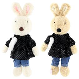 JIARU Plush Toy Bunny Rabbits Stuffed Animals,Fashion Black,