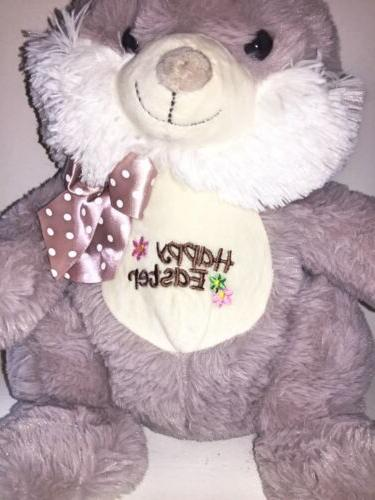 Easter Gray Toy- Super Soft