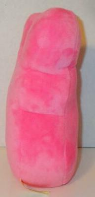 """NEW LARGE PEEPS PINK BUNNY RABBIT 9"""" BIG EASTER DOLL TOY"""