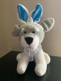 MINIATURE DOG 5 INCH PLUSH STUFFED ANIMAL WITH EASTER BUNNY