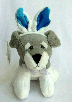 Dan Dee Puppy Plush Easter Bunny Ears Gray White 9 Inches NW
